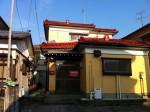新潟市北区仏伝 中古住宅(オーナーチェンジ)